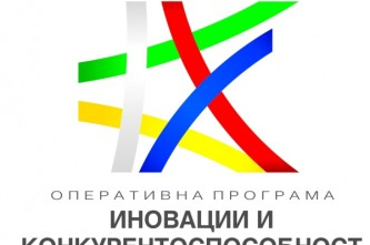 """Предстои отваряне на процедура """"Подобряване на производствения капацитет в МСП"""" по ОПИК"""