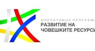 Информационно събитие за предприемачи в гр. София