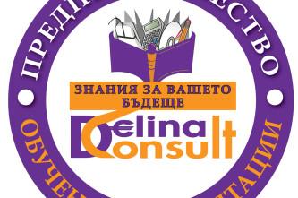Безплатно обучение по предприемачество на 24 – 27 октомври в гр. Благоевград