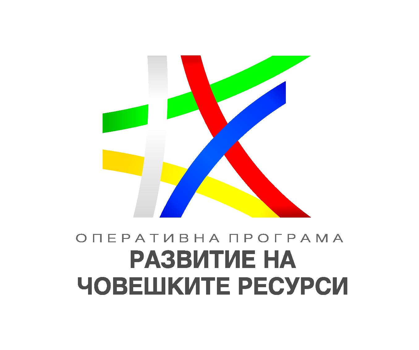logo_BG-center-no-back