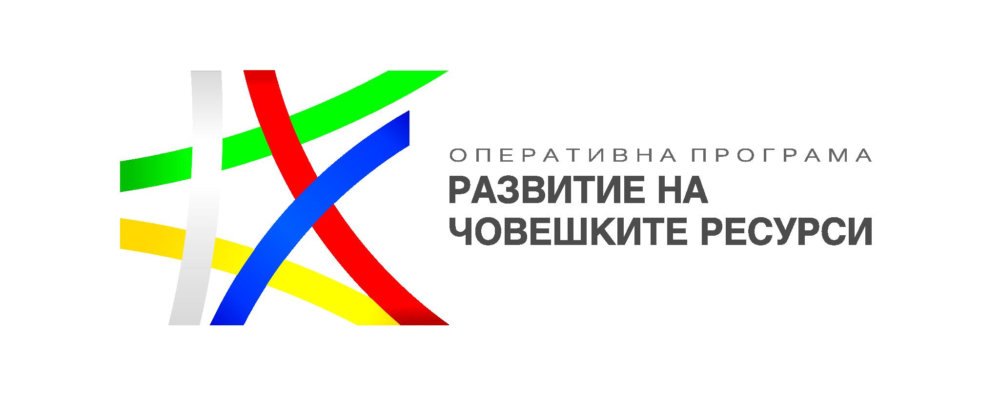logo_BG-right-no-back